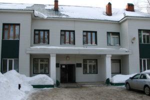 наркологический диспансер в Волгограде